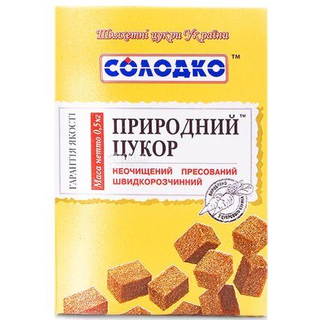 Солодко, 500 г, сахар природный, коричневый рафинад (пресованный)