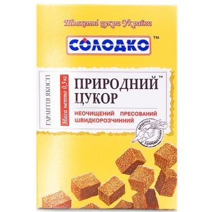 Solodko, 500 g, sugar, natural, brown refined (pressed)