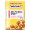 Солодко, 500 г, цукор, коричневий пресований швидкорозчинний