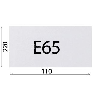 Envelope E65 (110x220 mm) white 100 pcs., With tear-off tape