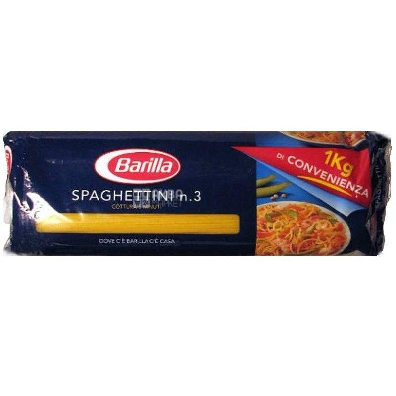 Barilla Spaghettini №3, 1 кг, Макарони Барілла Спагеттіні