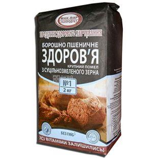 Мак-Вар, Борошно пшеничне, Здоров'я №1, грубого помелу, вищий сорт, 2 кг