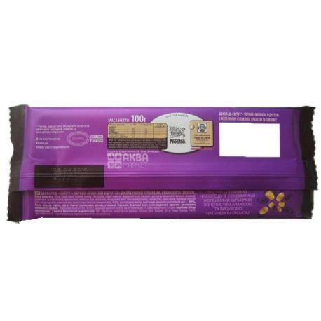 Світоч, 100 г, чорний шоколад, Вибухові відчуття