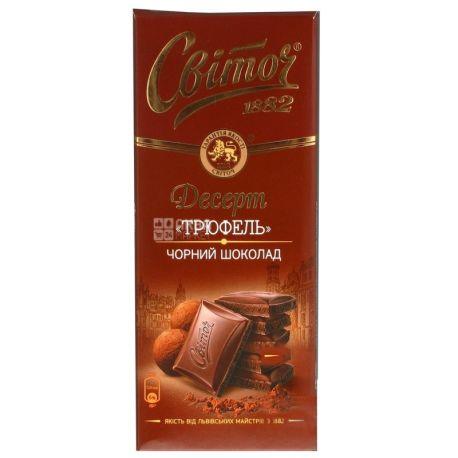 Світоч, 90 г, чорний шоколад, Трюфель