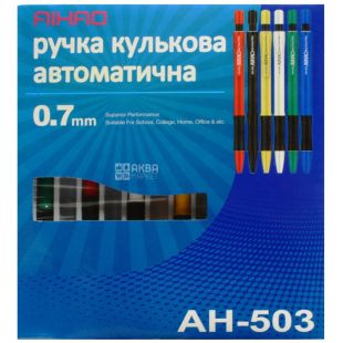 AIHAO, 24 шт., 0,7 мм, ручка кулькова, Автоматична, Синя, м/у