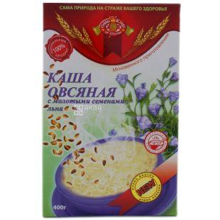 Golden Kings of Ukraine, 400 г, Каша Голден Кінгс, вівсяна, з насінням льону