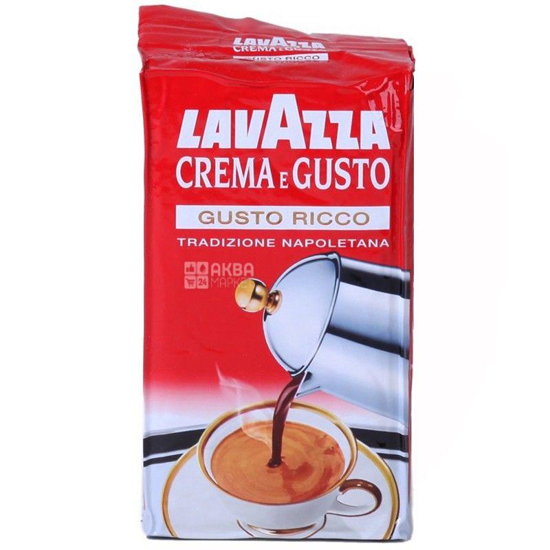 Lavazza, Crema Gusto Ricco, 250 г, Кава Лаваца, Крему Густо Рікко, темного обсмаження, мелена