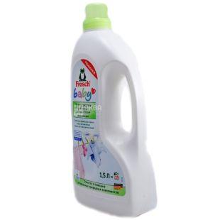 Frosch, 1,5 л, рідкий засіб для прання, для дитячої білизни