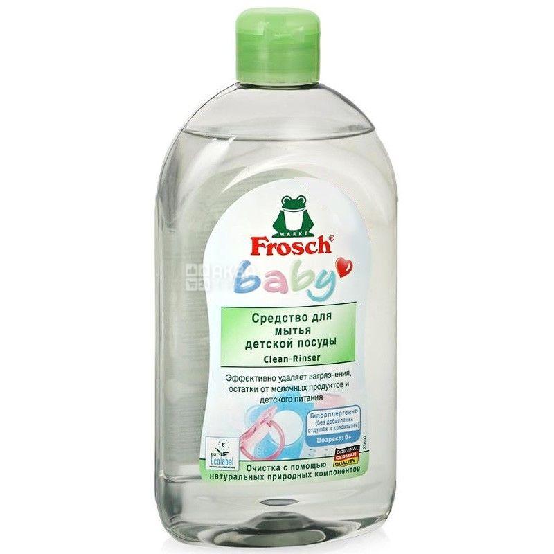 Frosch, 500 мл, бальзам для миття дитячого посуду