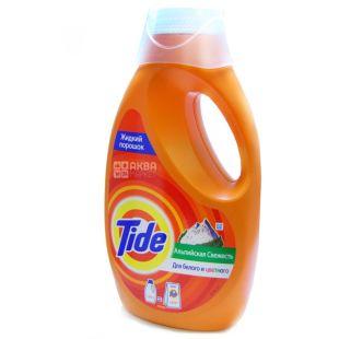 Tide, 1235 мл, засіб для прання, Альпійська свіжість