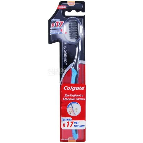 Colgate, зубна щітка, Шовкові нитки, з деревним вугіллям