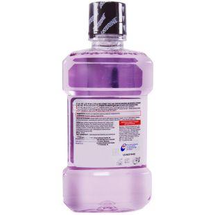 Listerine, 250 мл, рідина для полоскання рота, Total Care