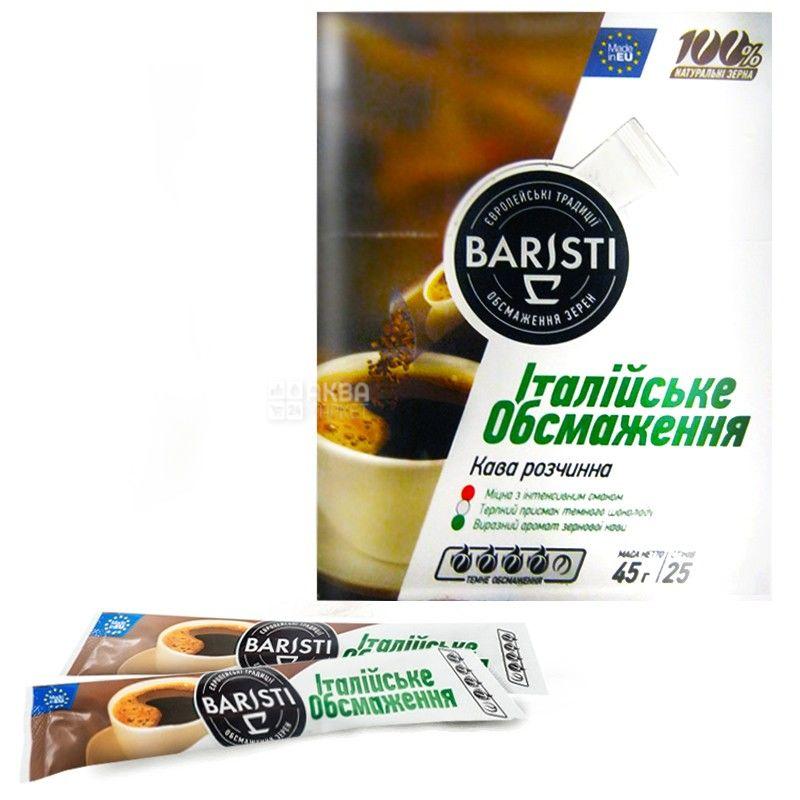Baristi, Італійське обсмажування, 45 г, Кава Барісті, темного обсмаження, розчинна, 25 стіків