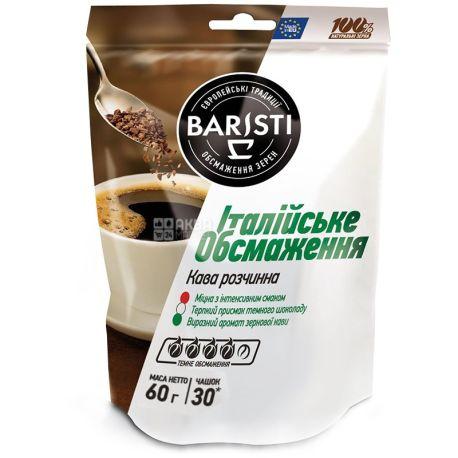 Baristi, Итальянская обжарка, 60 г, Кофе Баристи, темной обжарки, растворимый