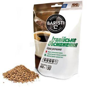 Baristi, 60 г, кофе,  натуральный, растворимый, Итальянская обжарка