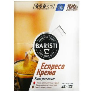 Baristi Espresso Crema, Instant coffee in sticks, 25 pcs.