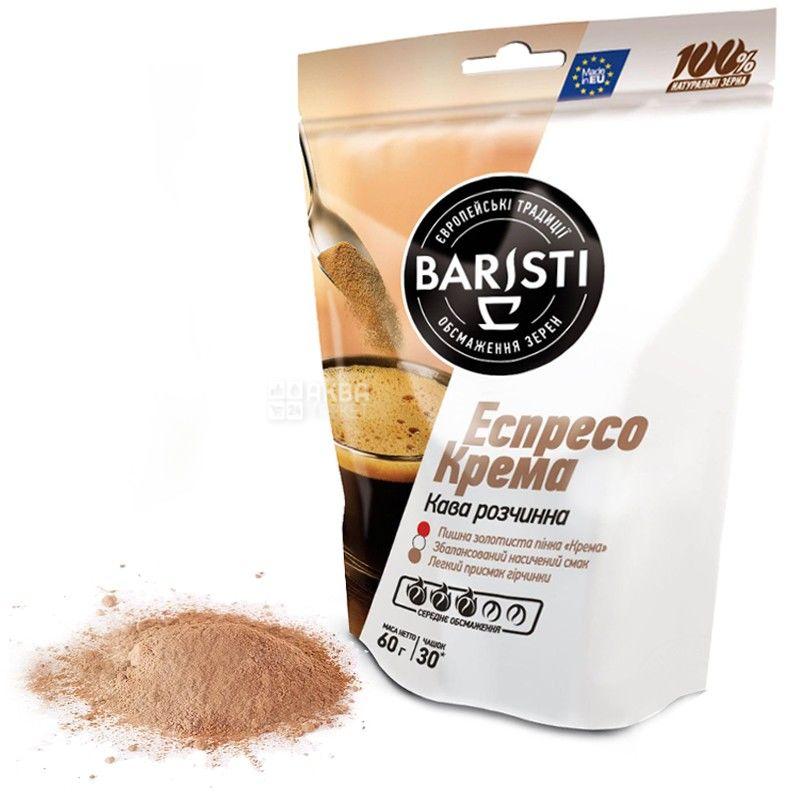 Baristi, Эспрессо Крема, 60 г, Кофе Баристи, средней обжарки, растворимый
