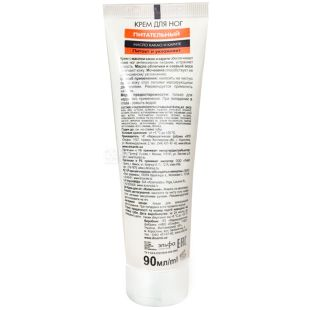 Dr. Sante, 90 ml, foot cream, nourishing