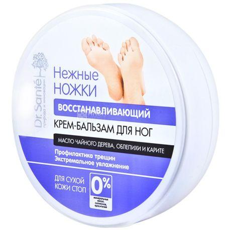 Dr. Sante, 100 мл, крем-бальзам для ног, Восстанавливающий, Нежные ножки
