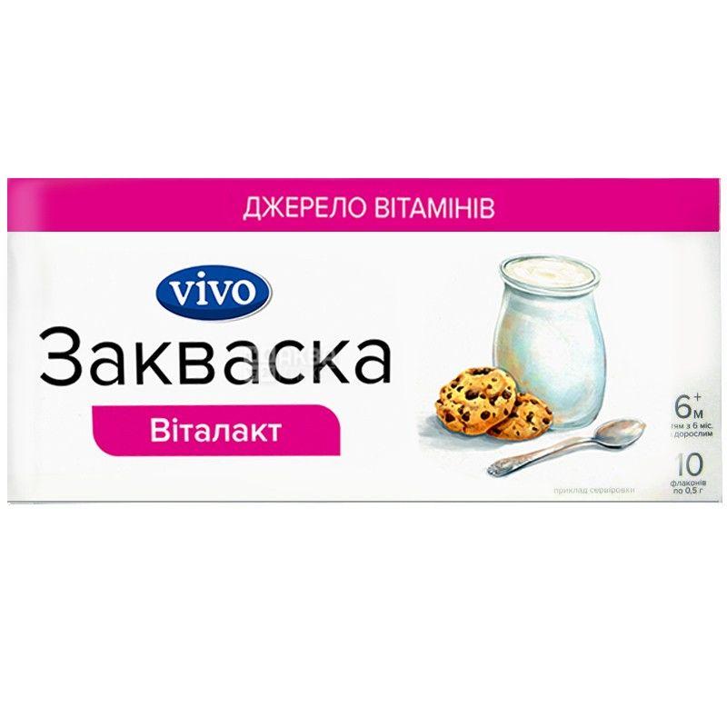 Vivo, 0,5 г, 10 шт., закваска бактериальная, Виталакт