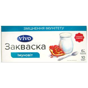 Vivo,  0,5 г, 10 шт., закваска бактеріальна, Імуновіт