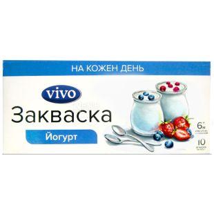 Vivo,  0,5 г, 10 шт., закваска бактеріальна, Йогурт