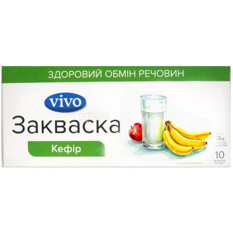 Vivo,  0,5 г, 10 шт., закваска бактеріальна, Кефір