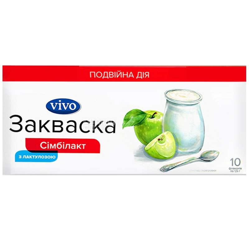 Vivo, 0,5 г, 10 шт., закваска бактеріальна, з лактулозою, Симбілакт