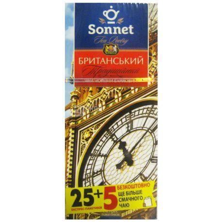Sonnet, 25+5 шт., чай, чорний, Британський традиційний