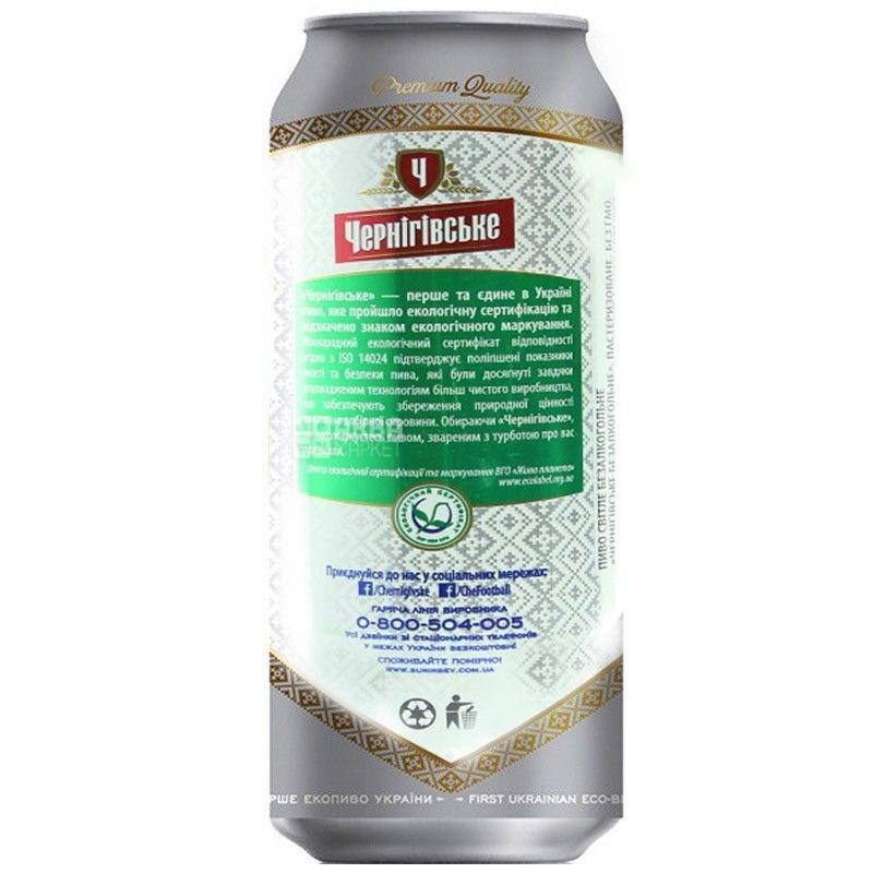 Chernigov, 0.5 l, beer, non-alcoholic